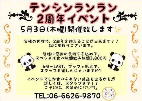 315b481a-04c1-4343-a172-02acccfeeff0
