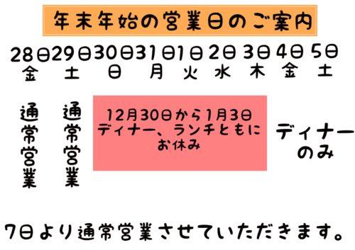 2d36a16a-f18b-40ac-95d2-6d530de87fb1